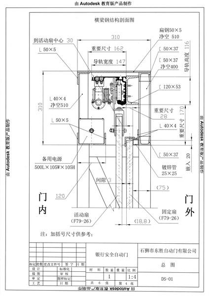 银行安全自动门-产品展示-福建省石狮市东胜自动门
